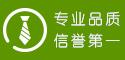 安徽玖玖旅行社